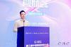 編程貓李天馳出席第三屆中國智能教育大會專題論壇并作主題演講