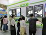 2019福州高博会,Acer高能来袭!