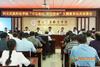 河北民族師范學院不平凡的一年