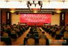 安徽科技学院成功举办第八届安徽省高校机械类专业院长(系主任)论坛