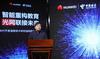 智能重构教育,光网联接未来︱徐州市普通高级中学校园网建设研讨会成功举办
