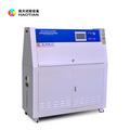 密封保温性强贴片式紫外线老化试验箱