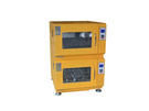 双层小容量振荡培养箱     型号:MHY-17194