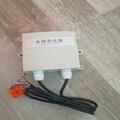 自动水浸变送器/漏水报警器/无线远传水浸变送器