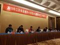 江苏镇江新区接受县域兴发娱乐技术装备工作省级督导