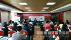 汉龙公司参加中国档案学会影像技术委员会2014年年会