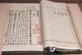 """书刊古籍扫描仪打造古籍数字化新""""丝""""路"""