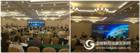 理加联合出席亚洲通量网2017年年会