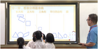 AI語音進課堂:希沃交互智能平板AI語音功能評測