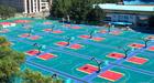 吉林大学采用悬浮拼装地板建室外篮排球场