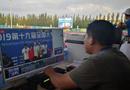 内蒙古师范大学配备体育场直播物联网系统