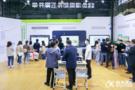 人工智能助力因材施教 科大讯飞亮相2021山西教育装备展览会