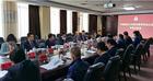 中国医科大学临床医学专业认证现场考察工作圆满完成