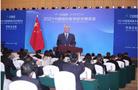 【快讯】杭州睿数科技CEO出席2021国际数博会并做人才培养主题报告