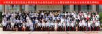 好光品質 始終如一|立達信當選中國質量萬里行促進會教育裝備委員會常務理事單位!