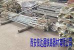 铁路道岔安装装置三杆角钢杆件西户西安信达通铁路器材有限公司