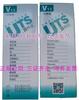 尿液分析試紙條 尿常規檢測試紙 V11尿機試紙條