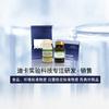 RML010,滌綸棉織物中總鉛、總鎘成分分析標準物質
