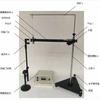 惯性秤实验仪  型号:FMD1038