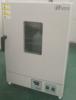 达斯卡特 鼓风干燥箱 烘箱 高温干燥箱 真空箱