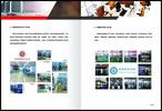 鑫海騰邦品牌  物流系統軟件  物流組織與運營實戰  [請填寫核心參數/賣點]