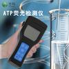 ATP生物荧光检测仪FK-ATP
