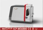 ICP-MS6880电感耦合等离子体质谱仪