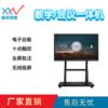 鑫星智能品牌  多媒体教室  LJ 交互式智能白板触摸一体机65-100英寸