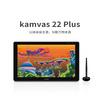 HUION/绘王Kamvas 22Plus 电脑手写屏 教育电子手写屏 OA办公电子手写屏 家长电子签名手写屏