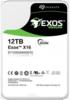 希捷ST12000NM001G企业级硬盘12T 3.5寸SATA3接口