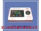 激光浊度仪ZBX-1L