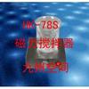 微型离心机+离心机+JZ-2105A型+医用离心机
