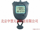 30道多功能体育运动秒表 型号:JKTA230