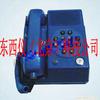 防爆电话机,矿用电话机,本安型电话机(有防爆证)