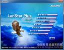 南京欧巴马LanStar Plus 机房教学管理软件