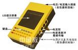 三相用电稽查仪  产品货号: wi113585 产    地: 国产
