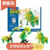 智能佳 PLAY300 DINOs 幼兒(學齡前)專業教育機器人套件 早教智能玩具拼裝玩具