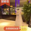智能佳 DINA迪娜服务机器人智能佳 ZNJ-DINA(迪娜)智能送餐服务机器人 可定制