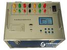 GCZZ-40S三通道变压器直流电阻测试仪