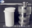 BTF25高压消解罐(水合反应釜)