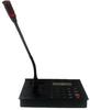 廣播麥克風,鵝頸話筒,操作面板電話