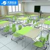 36位通用教室(S形桌)