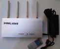 DZ-101系列信號屏蔽器