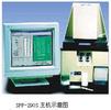 防晒系数SPF测量系统