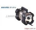 织机专用型数字式频闪观测仪DT-311J价格|规格
