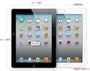 iPad2 平板電腦