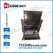 TVCOM汤威克EFP-MS-2850高清移动演播室箱载导播SE-2850
