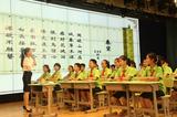 【案例】中慶人工智能應用,激活荷塘區域研修模式創新