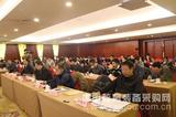 东方集成当选中仪协代理商分会理事长单位