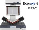 bookeye案卷扫描仪助力检察院案管中心